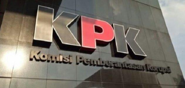 KPK Tahan Dua Politisi Golkar Tersangka Kasus Dana Banprov Jabar